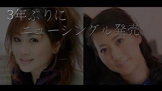 渡辺美里、真心ブラザーズ・桜井秀俊作詞・作曲の新曲「ボクはここに」7...