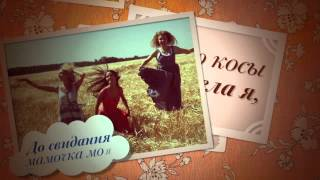 ФАБРИКА - Не родись красивой [lyrics]