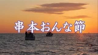 高橋キヨ子 - 咲くやこの花