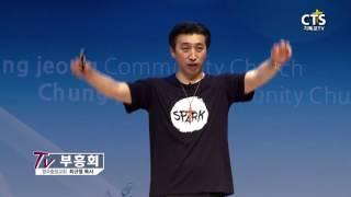 TV부흥회 최규명 목사|하나님 도와주세요|TV설교