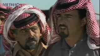 المسلسل البدوي بين الوديان الحلقة 13 الثالثة عشر - بطولة محمود أبو غريب