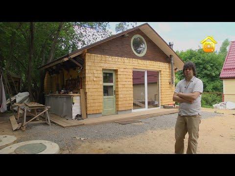 видео: Функциональный мини-дом для многодетной семьи // forumhouse