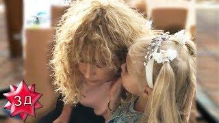 ДЕТИ ПУГАЧЕВОЙ И ГАЛКИНА: пока Лиза Галкина - с мамой Аллой Пугачевой шу-шу-шу, Маруся храпит!