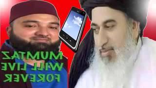 Ghazi Tanveer ka Allama Khadim hussain Ko Telephone Aur Allama Sahib say kiya request ki sunein 2016