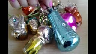 Улюблені ялинкові іграшки 50-х років./Christmas tree toy of the USSR.