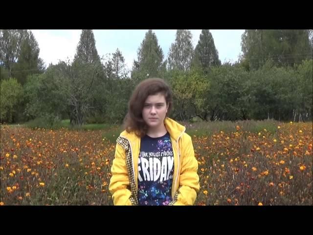 Яна Смирнова читает произведение «Вечер» (Бунин Иван Алексеевич)