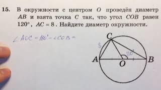 ЕГЭ математика БАЗОВЫЙ уровень#2 Задача 15🔴