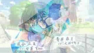 恋夏 ~れんげ~ OP