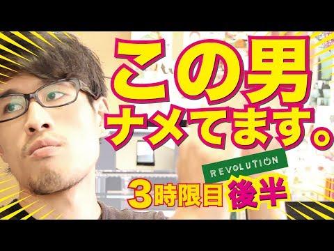 [VFXCLASS #18 2/2] ブラックアウトVFX〜街編〜 ftREVOLUTIONVol220