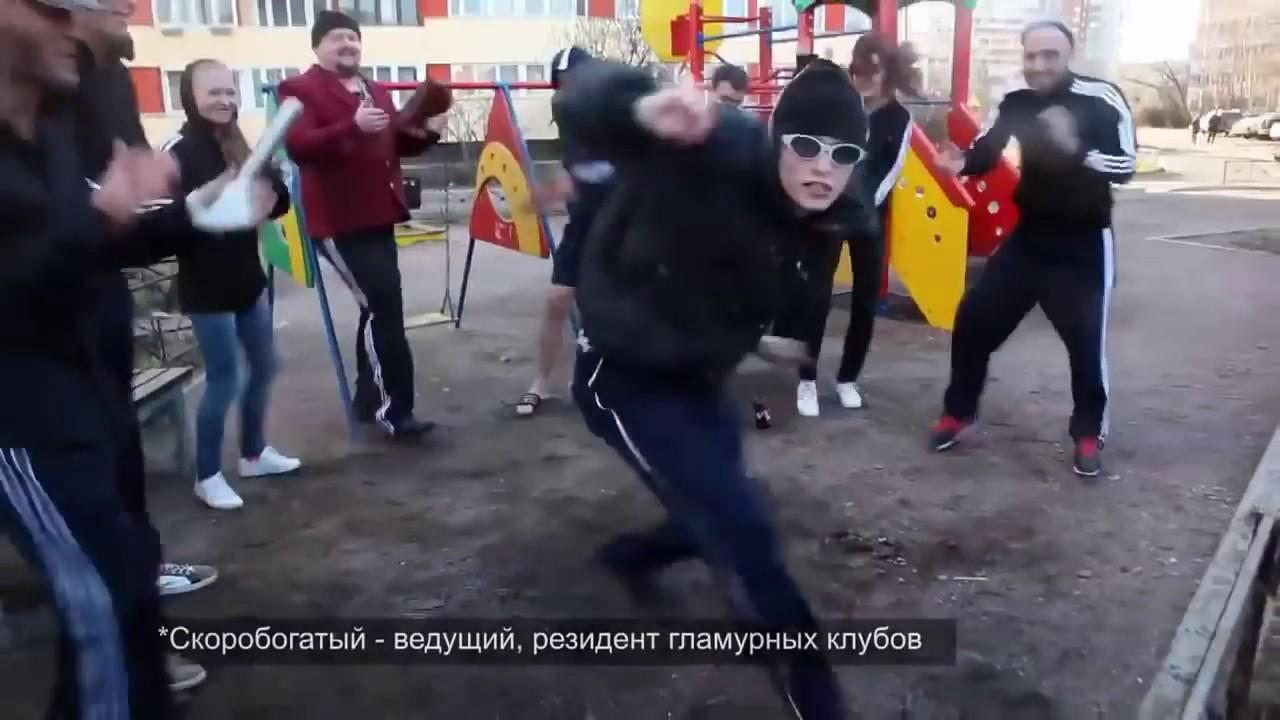 sesiones bumping ruso