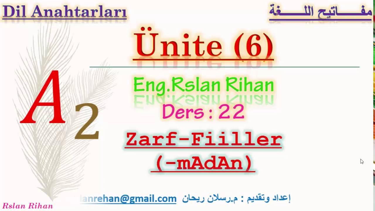 تعلم اللغة التركية (الدرس 22 والأخير من المستوى الثاني A2) (الرابطة الفعلية mAdAn).