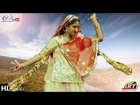 Rajasthai HD Aao Padharo Data Aangne Rajasthani Lyrics Song Singer Shambhu Raj Damami New Bhaja
