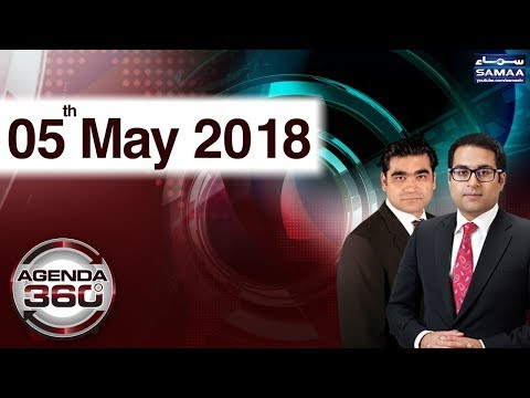 Agenda 360 | SAMAA TV | 05 May 2018
