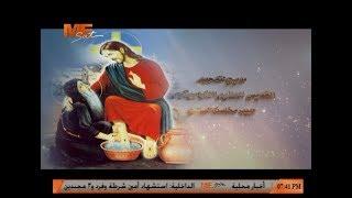 مديح لتمجيد القديس الأنبا بيشوي حبيب مخلصنا الصالح - الشماس بولس ملاك