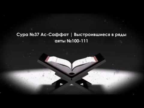 ЖЕРТВОПРИНОШЕНИЕ КУРБАН БАЙРАМ