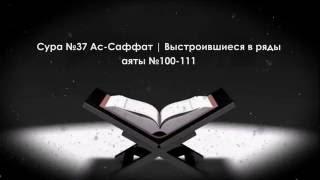 ЖЕРТВОПРИНОШЕНИЕ КУРБАН БАЙРАМ.mp3