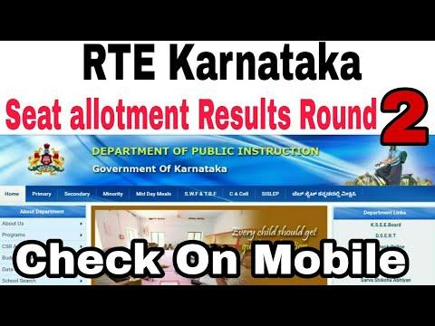 rte karnataka 2018 19 online application
