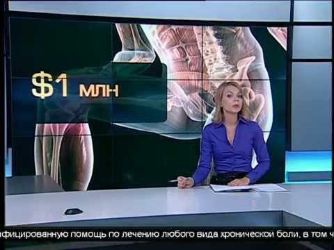 Клиника медика санкт-петербург лечение псориаза