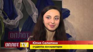 видео донецкий институт последипломного образования