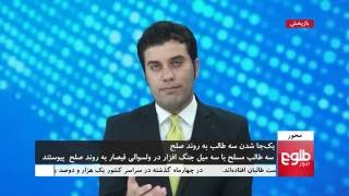 MEHWAR: Policeman Buries Hatchet With Former Talib Son