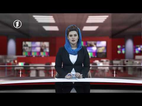 Afghanistan Dari News 31.07.2018 خبرهای افغانستان