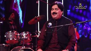 Kasoor # Shafaullah Khan Rokhri New SOng 2019 Folk Studio Seasion 2
