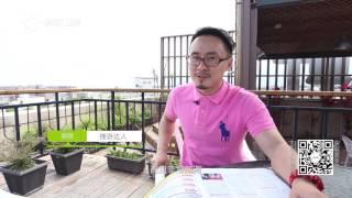 """【搜遊GO台灣】 是「旅遊衛視」專門打造的""""台灣面對大陸宣傳的平台""""。 ..."""