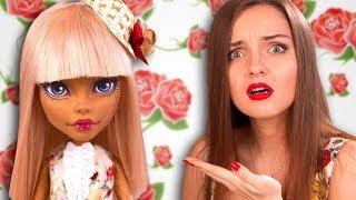 ОНА ПРОИГРАЛА! ООАК-кукла Розабекка | Custom из куклы MH (Monster High) Робекка Стим, обзор