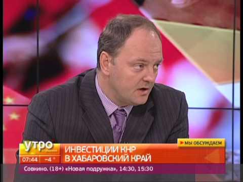 Инвестиции КНР в Хабаровский край. Утро с Губернией. Gubernia TV