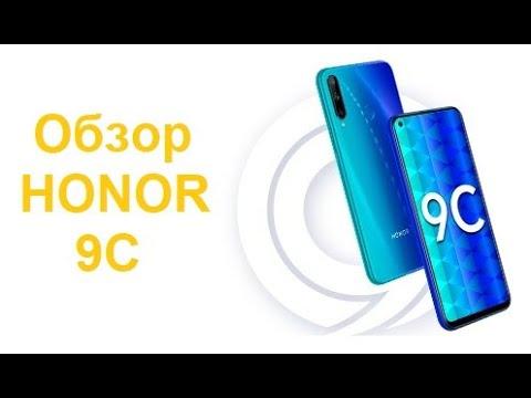 Обзор Honor 9c. NFC