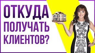 Какие квартиры лучше сдаются в аренду и есть ли сезонность в посуточном бизнесе? | Мадина Дмитриева