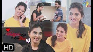 "Ammai Cute Abbai Naatu | ""Mana Manushula Kosam"" | Web Episode 188 | ETV Plus"