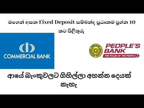 most-wanted-fixed-deposit-answers