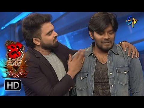 Dhee Jodi Intro   25th January 2017  ETV Telugu