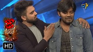 Dhee Jodi Intro | 25th January 2017| ETV Telugu
