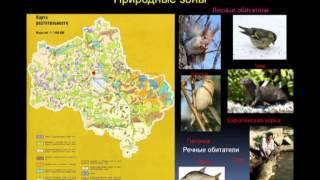 видео Влияние человека на ландшафт. Добыча полезных ископаемых.