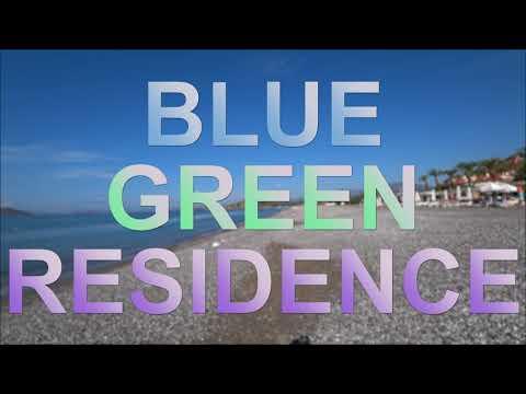 Обзор отеля Blue Green Residence. Фетхие в октябре 2020. Аэропорт Даламан.