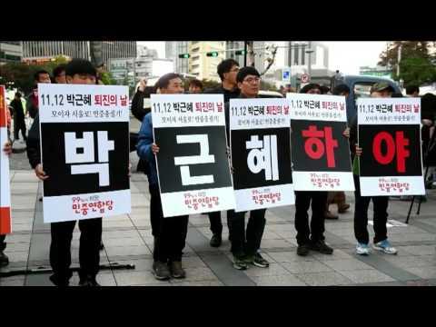 The Heat: South Korean crisis - President Park battles scandal Pt 1