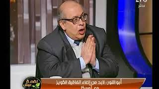 الصحفي محمد فراج عن قرار ترامب بالقدس