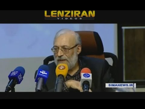 Reaction of  Iran to EU human right resolution and BBC chat with supporter of bill in EU