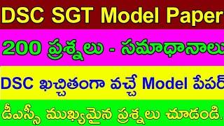 Ap dsc SGT Model paper || SGT Grand Test || DSC SGT Model paper || sgt model paper 2019.