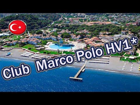 Отели Турции:   Club Marco Polo 5*   ( Кемер )