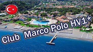 Отели Турции Club Marco Polo 5 Кемер