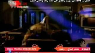 Ramy Sabry - aw2aat Resimi