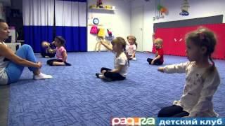 видео танцы для детей от 2 лет спб