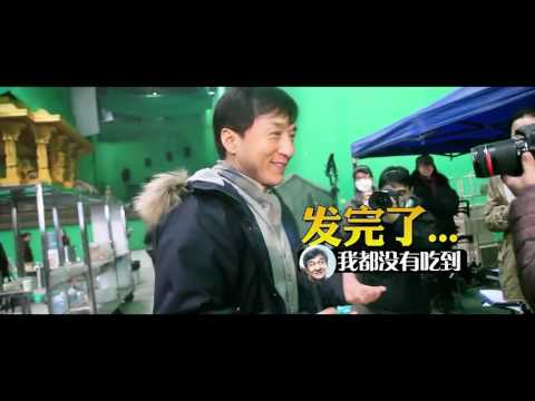 kung-fu-yoga-official-behind-the-scene-(2017)-jackie-chan