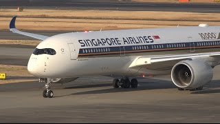 Singapore Airlines 10,000th Airbus Aircraft A350-900 9V-SMF Landing at HND 34L
