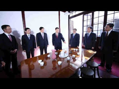 Top CPC leaders visit Party's 1st National Congress site in Shanghai