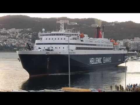 NISSOS RODOS άφιξη στο λιμάνι της Καβάλας.