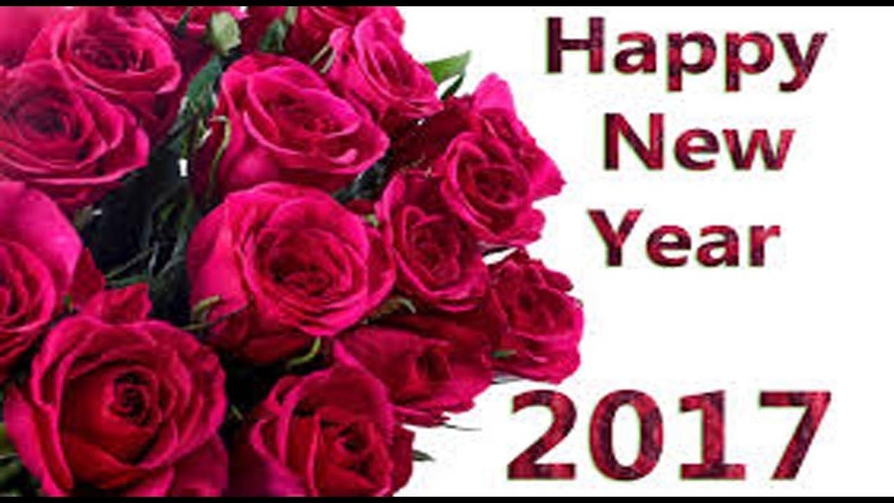 Happy New Year 2017 Inspirational Greetings Whatsapp Video E Card